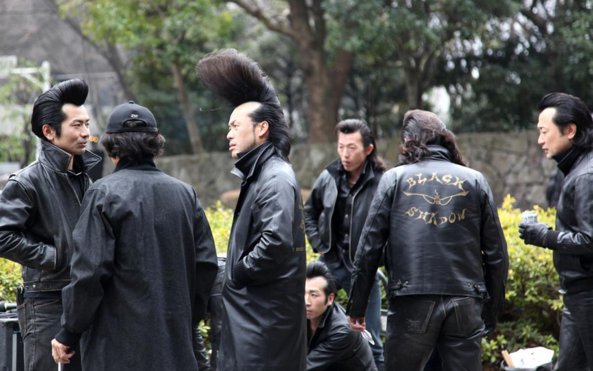 Share thisJapanese Gangster Hairstyle